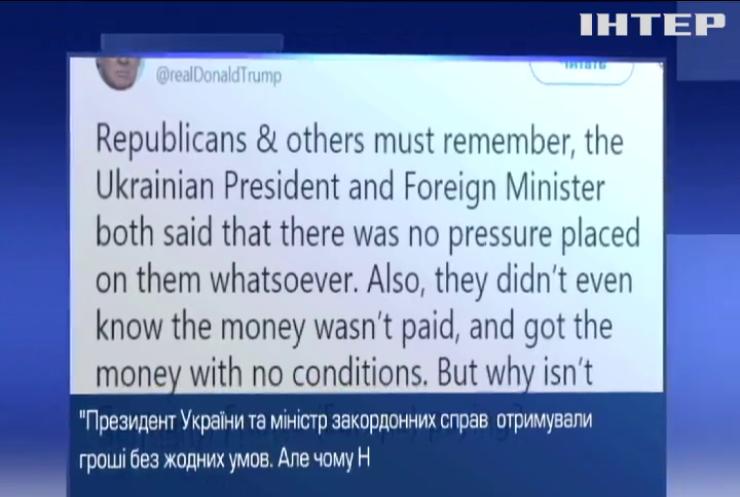 Дональд Трамп дорікнув Європі у недостатній підтримці України