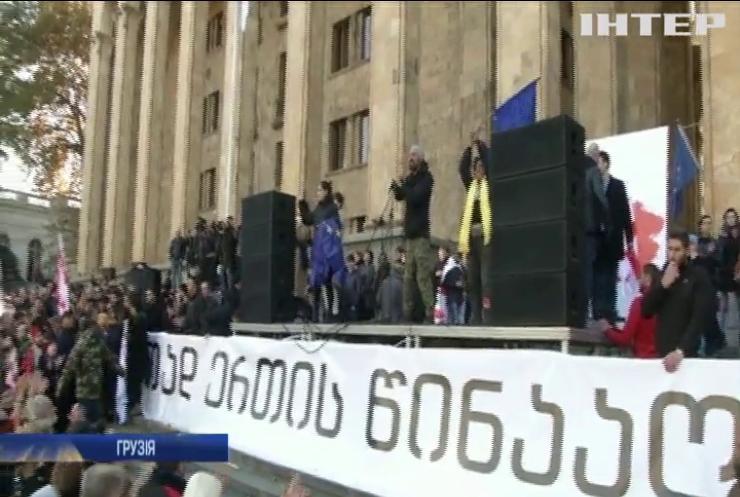 Поліція Грузії почала розгін учасників акції протесту