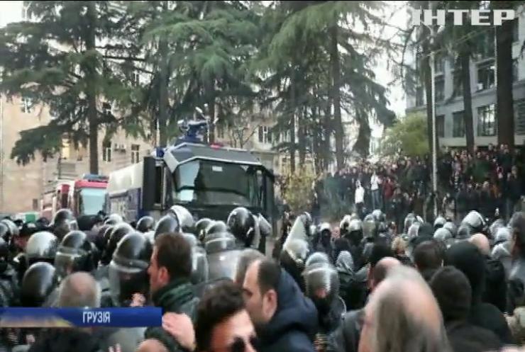 Протест у Тбілісі розігнали водометами