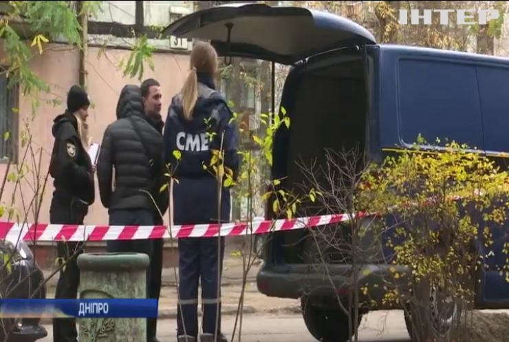 Житель Дніпра підірвався на гранаті