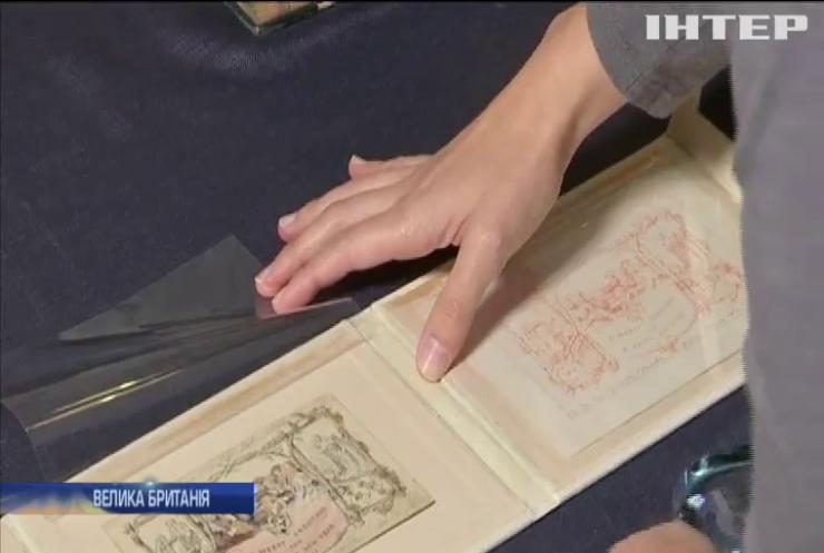 У музеї Чарльза Діккенса показали першу в світі друковану різдвяну листівку