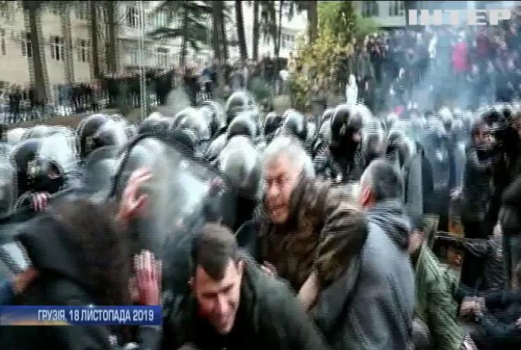 Сутички у Тбілісі: 37 активістів вийшли на волю