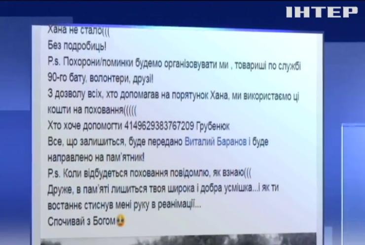 У Києві помер ветеран АТО, якого побив пасинок