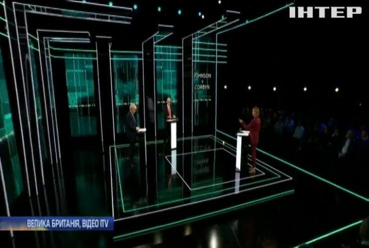 Борис Джонсон та Джеремі Корбін взяли участь у дебатах