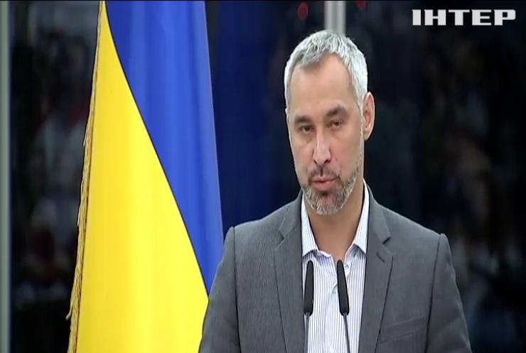 Генпрокуратура передала справи Майдану у ДБР