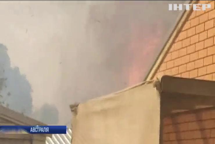 Пожежі в Австралії: Сідней затягнуло смогом