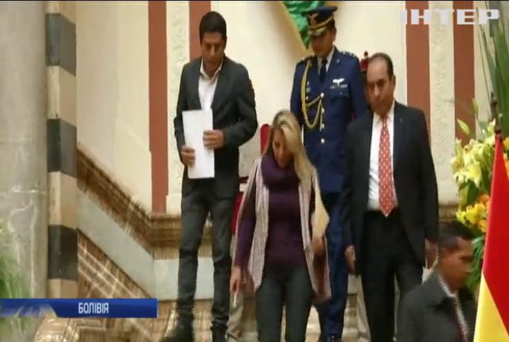 У Болівії представили законопроект про дочасні вибори