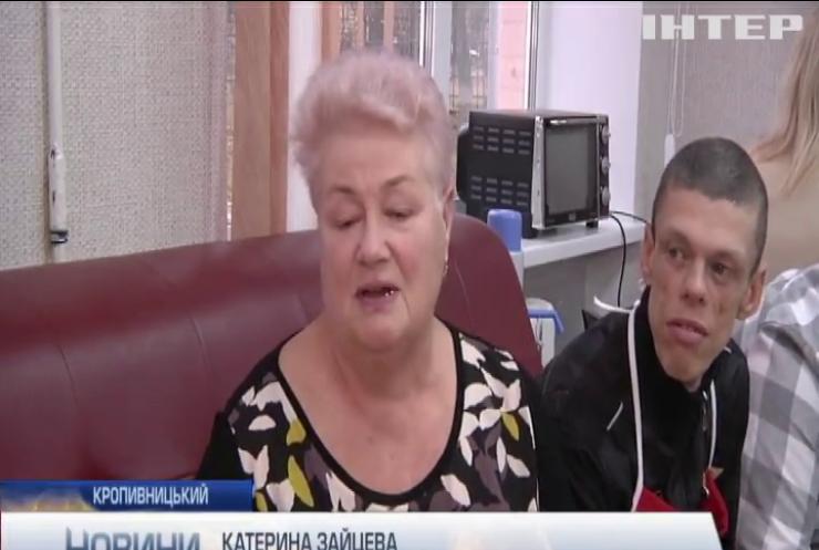 У Кропивницькому матері дітей з інвалідністю створили центр дозвілля для особливої молоді