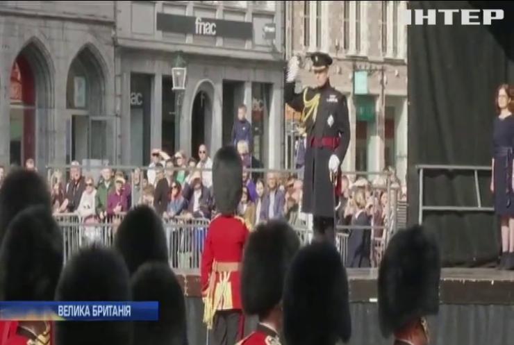 Британський принц Ендрю відмовився від усіх королівських обов'язків