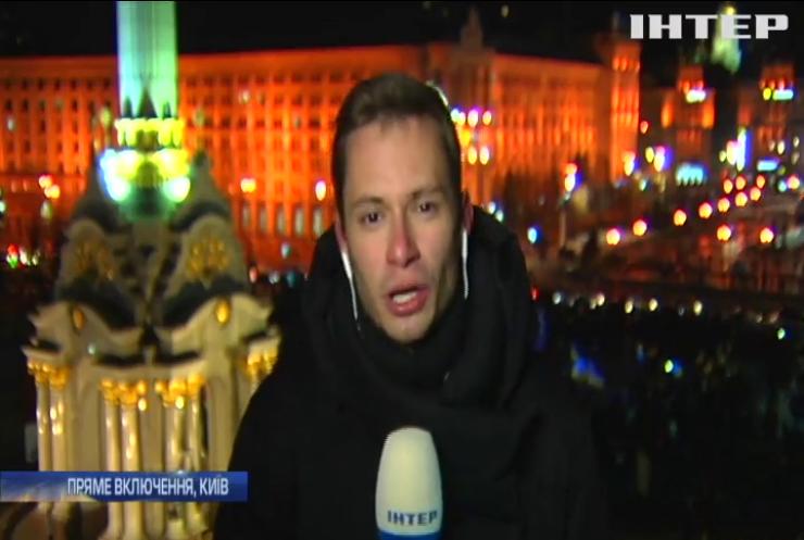 На Майдані Незалежності відбуваються пам'ятні заходи до річниці Революції Гідності