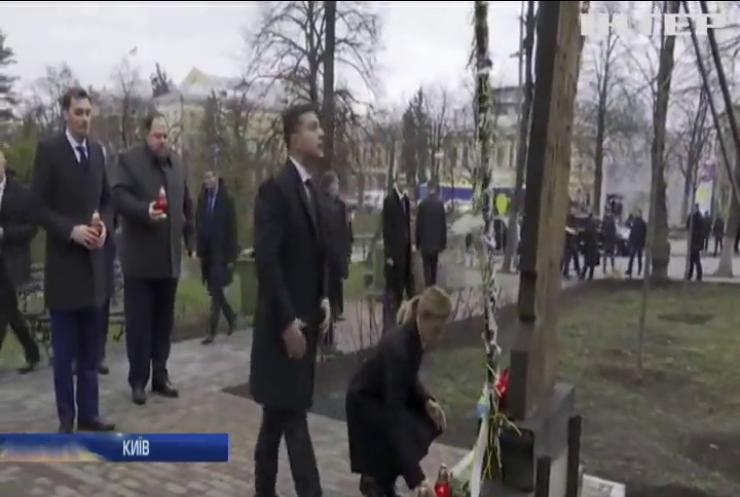 День Гідності та Свободи: Україна відзначає пам'ятну дату