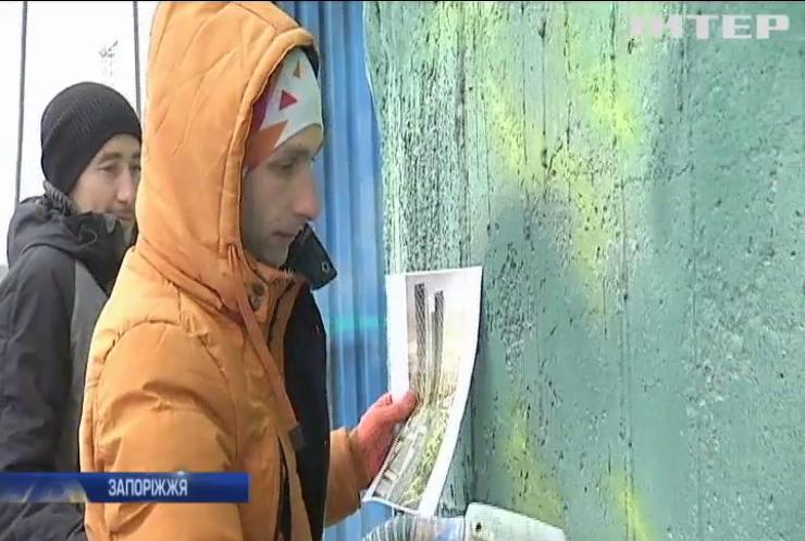 У Запоріжжі створили найбільший в Україні мурал