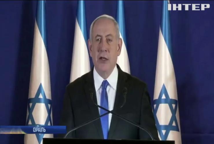 Прем'єр-міністра Ізраїлю звинуватили у корупції