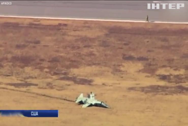 У США під час тренування розбився військовий літак