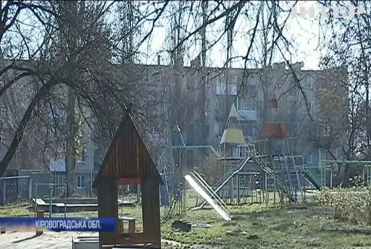 У Світловодську на Кіровоградщині більшість будинків лишились без тепла