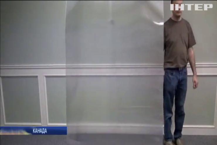 Обман зору: канадські вчені створили плащ-невидимку