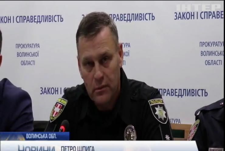 У Нововолинську викрили групу наркоторгівців