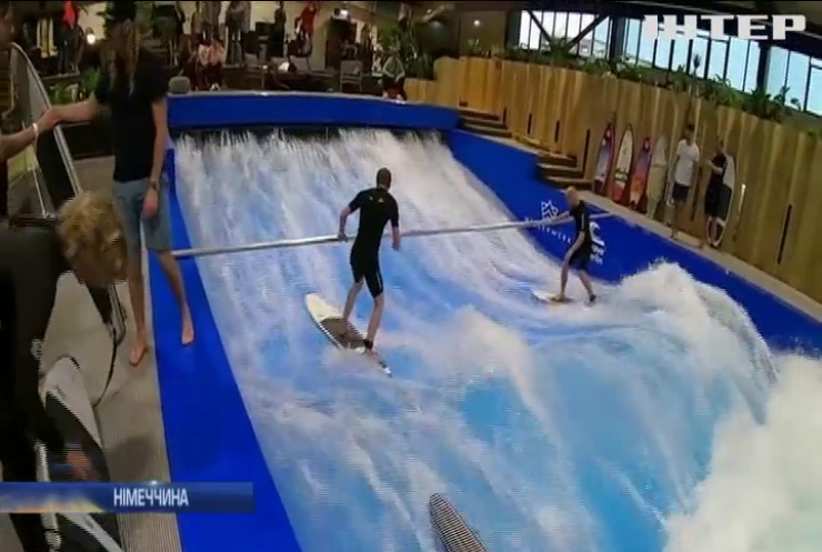 У Берліні відкрили штучний басейн для серферів