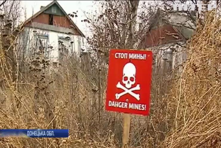 """Україна вийшла у """"вищу лігу"""" смертності від вибухів мін"""