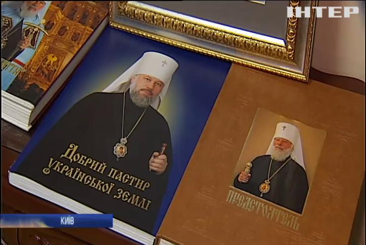 У Києво-Печерській Лаврі відзначили 84 річницю від дня народження Митрополита Київського і всія України Володимира