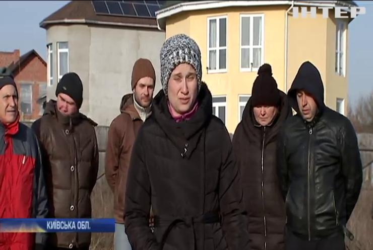 На Київщині десятки людей постраждали віл житлово-комунальної афери