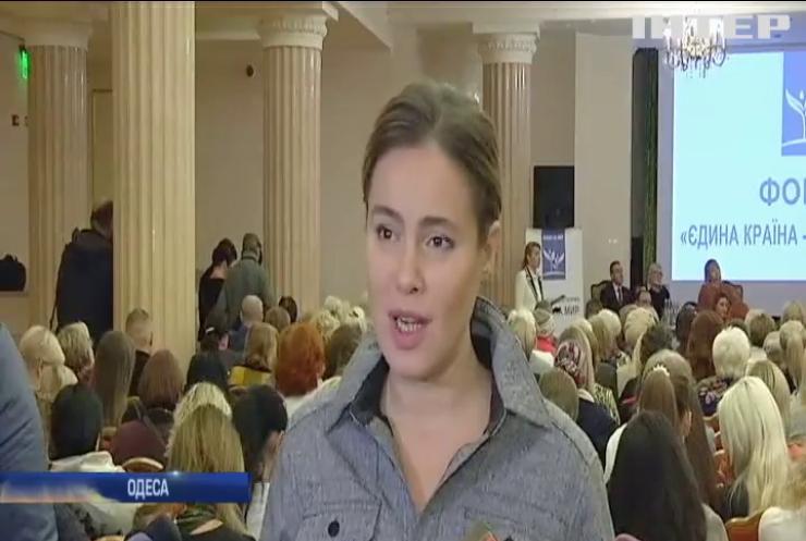 """""""Жінки за мир"""" обговорили в Одесі шляхи завершення війни на Донбасі - Наталія Королевська"""