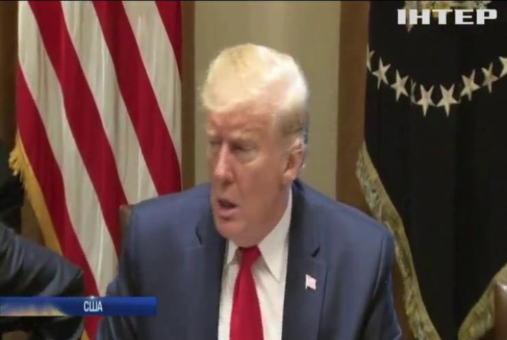 Американці не підтримують імпічмент - Дональд Трамп