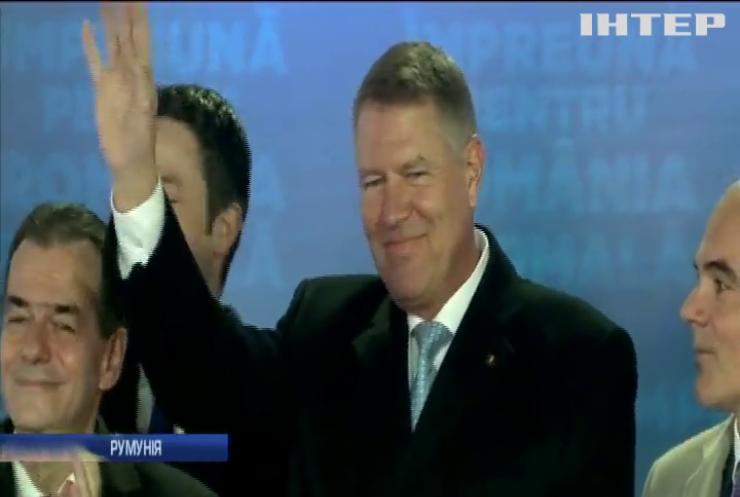 Румунія визначилася із новим президентом