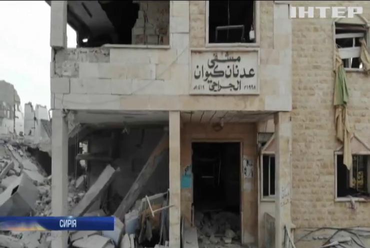 Під удар російської авіації у Сирії потрапило цивільне населення