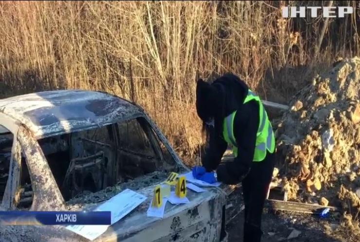 У Харкові підірвали автівку місцевого правозахисника