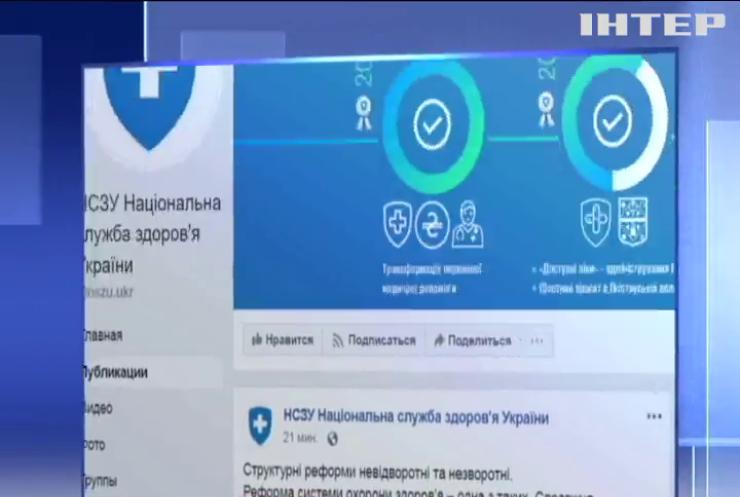 Голова НСЗУ Олег Петренко написав заяву про звільнення