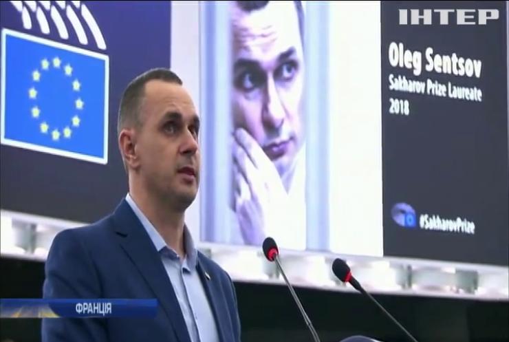 Нормандський формат є пасткою для Зеленського - Олег Сенцов виступив з промовою у Європарламенті