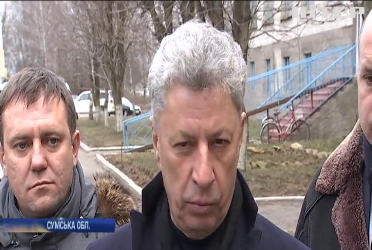 Борги по зарплатам та скорочення штату: Юрій Бойко обурений наслідками провальної медреформи в Україні