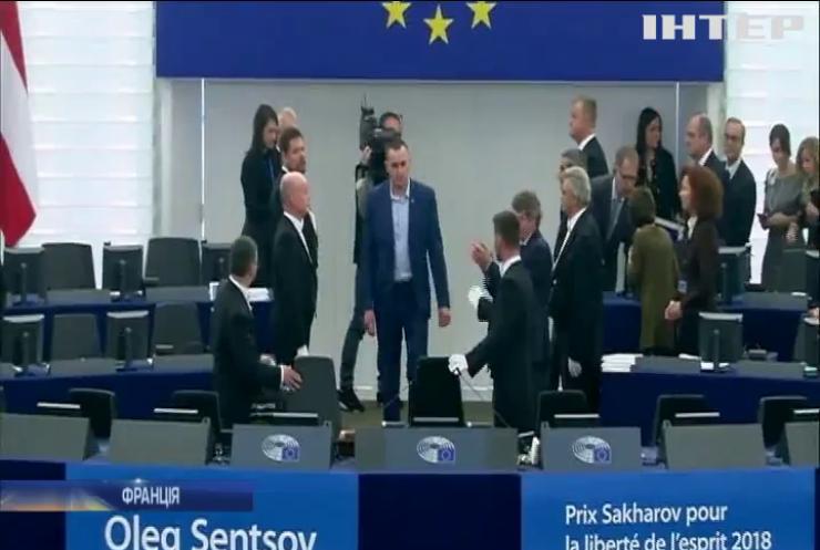 Олегу Сенцову вручили премію імені Сахарова