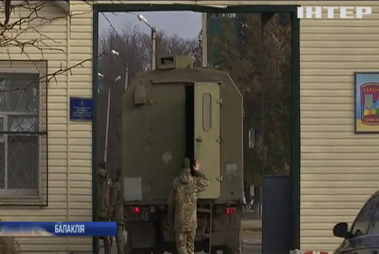 У Балаклії завершують розслідування причини вибухів на військових складах