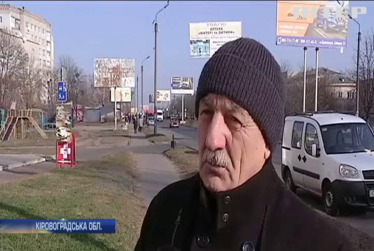 Світловодськ замерзає: у місті розгортають мобільні пункти обігріву