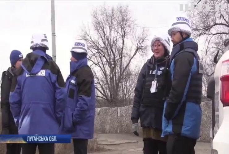 Місія ОБСЄ зафіксувала остаточне розведення сил у Золотому на Луганщині