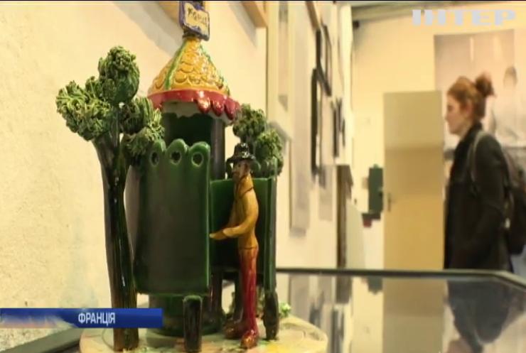 Вуличний туалет удостоївся персональної виставки у Парижі