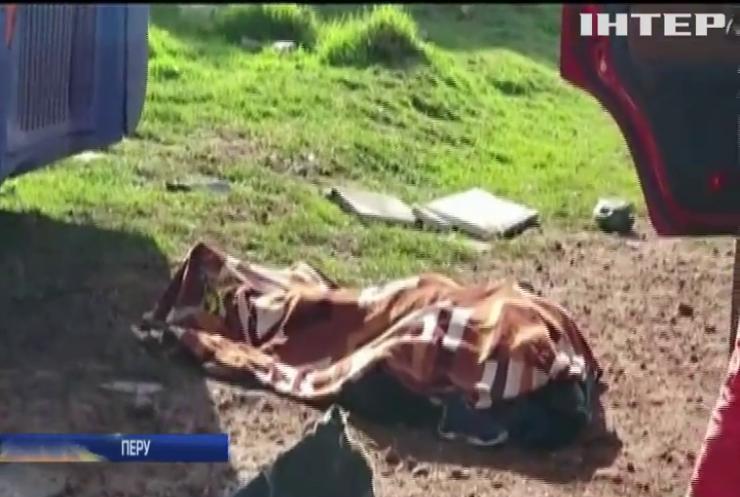 У Перу автобус з пасажирами впав у прірву