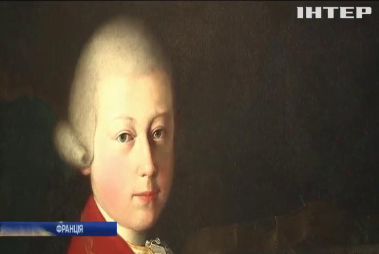 Портрет Моцарта продали за чотири мільйони доларів