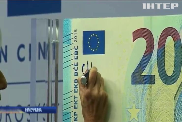 Крістін Лагард залишила підпис на банкноті у 20 євро