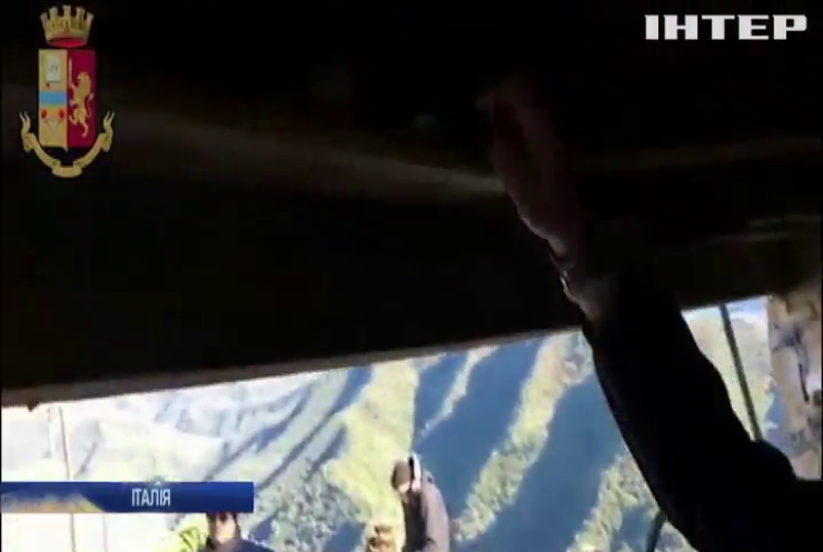 Італійська поліція викрила масштабну неонацистську організацію