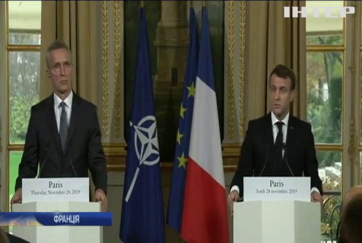 Найголовнішим ворогом НАТО є тероризм - Емануель Макрон