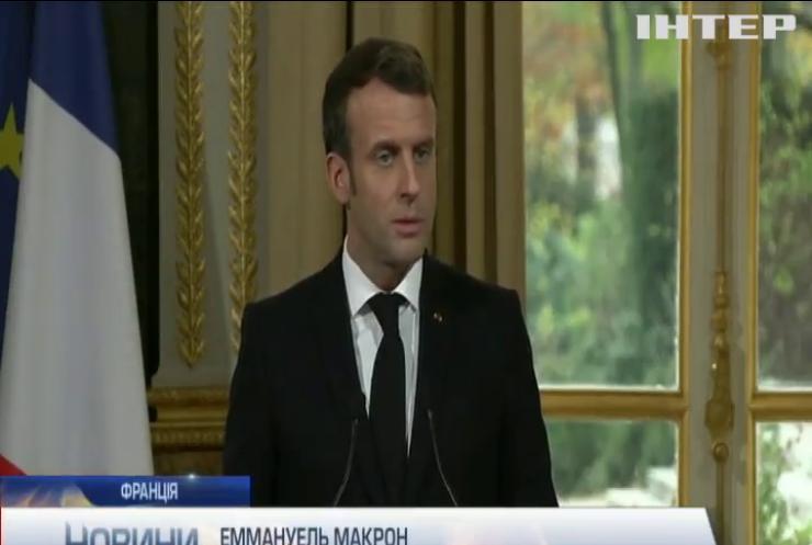 Емануель Макрон назвав головного ворога НАТО