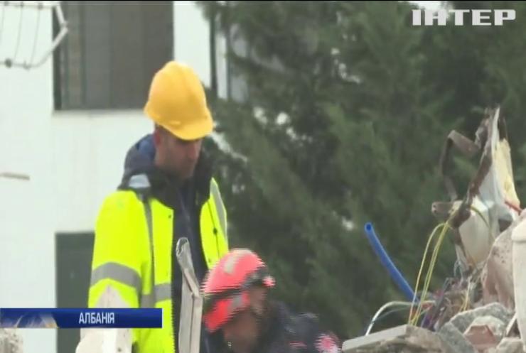 Землетрус у Албанії: надзвичайники завершили рятувальну операцію