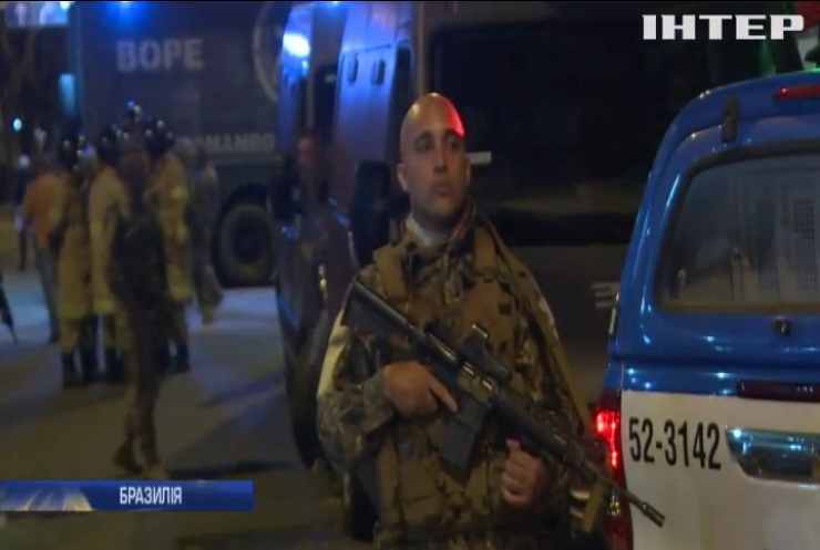 У Бразилії озброєний чоловік взяв у заручники відвідувачів бару