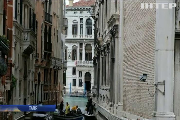У Венеції провели масштабну очистку каналів