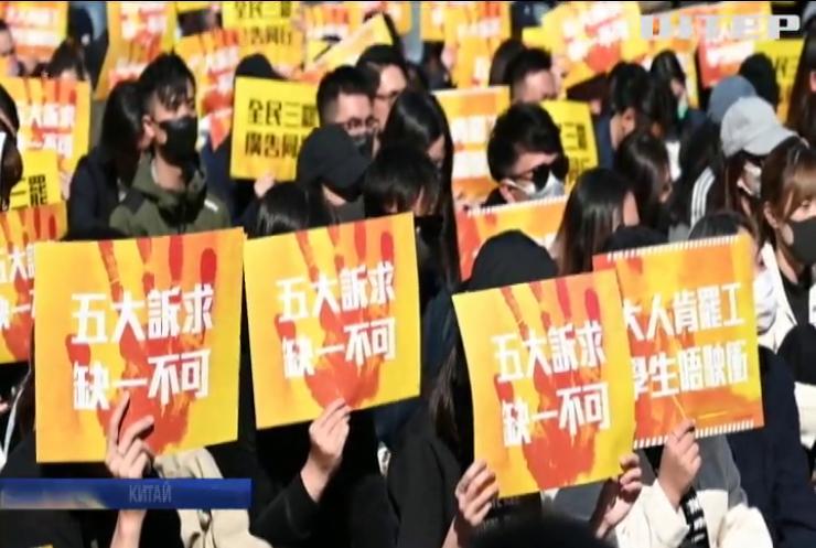 Працівники рекламного бізнесу приєдналися до протестів у Гонконгу