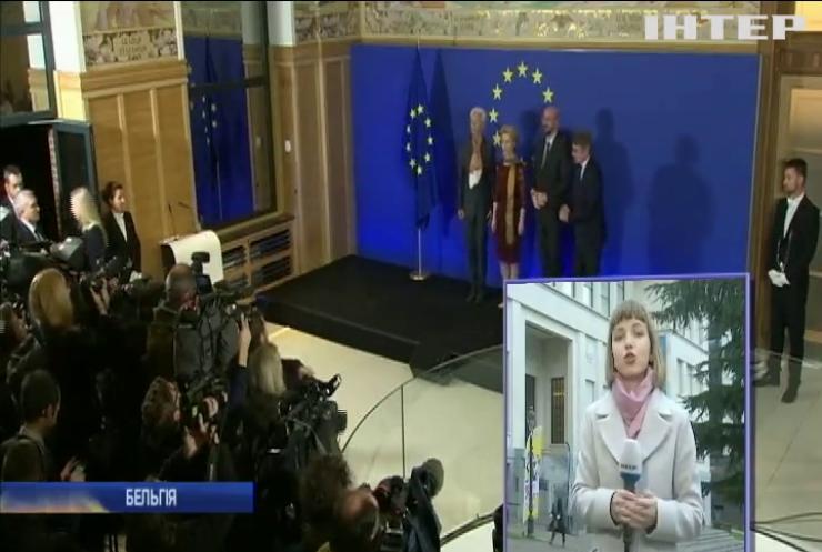 Новий склад Єврокомісії: новообрані керівники ділять кабінети своїх попередників