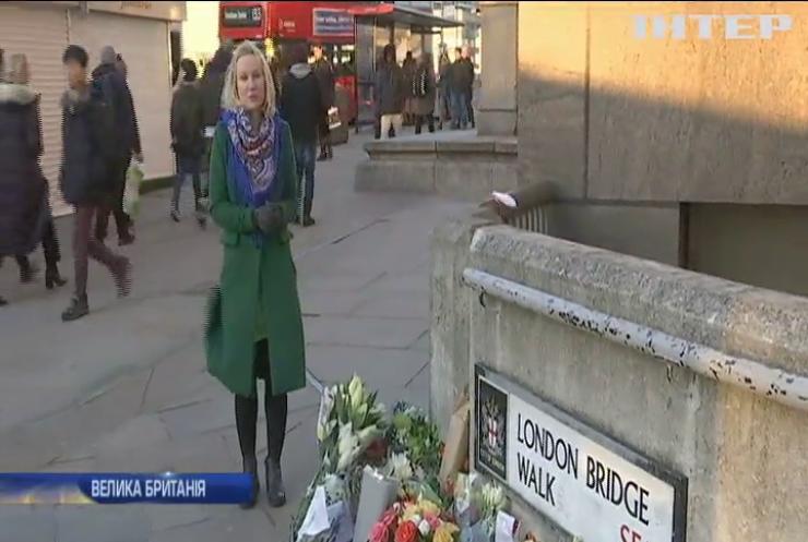 У Лондоні вшанували пам'ять жертв теракту на Лондонському мосту